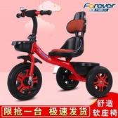 三輪車腳踏車1-3-5-2-6歲大號輕便寶寶自行車手推車童車 YXS 【快速出貨】