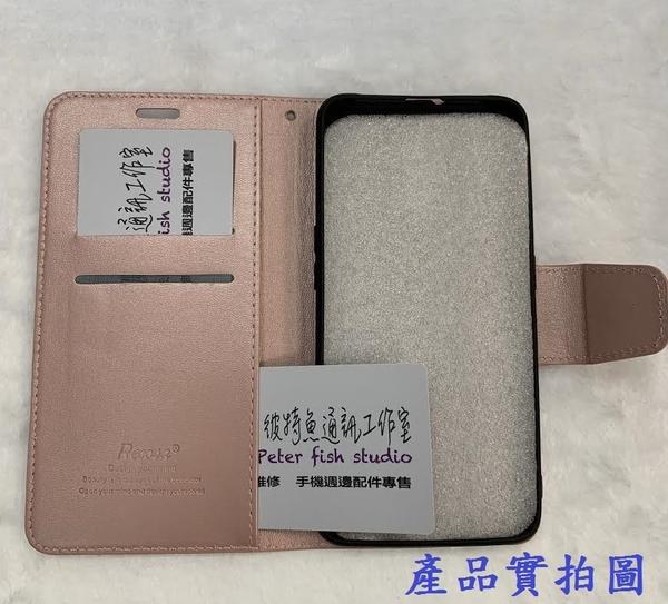 【小仿羊皮】華碩 Zenfone Go TV ZB551KL 5.5吋 X013DB 斜立 支架 皮套 側掀 保護套