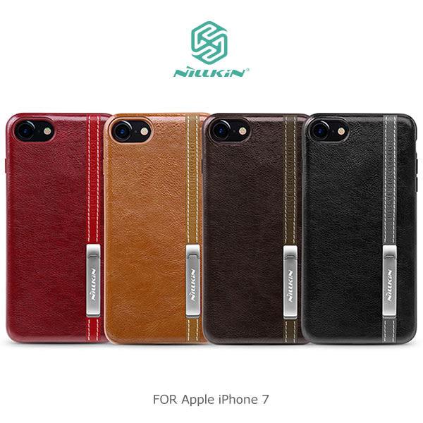 【愛瘋潮】NILLKIN Apple iPhone 7 (4.7吋) 尊銘商務保護殼 可站立支架 手機殼