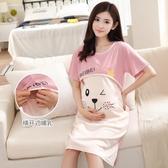 孕婦裝產後短袖月子服季純棉喂奶中長款哺乳睡裙外出女孕婦連身裙薄 交換禮物