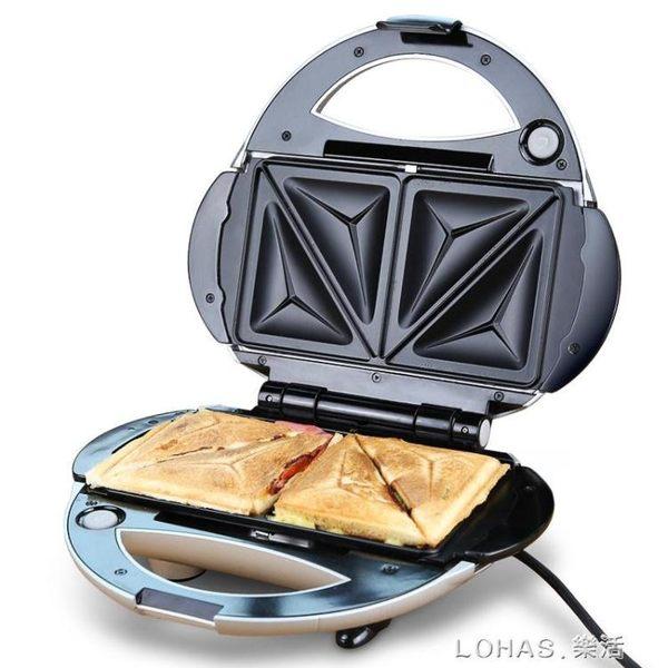 三明治機家用電餅鐺小型迷你華夫餅機烤面包機蛋糕機鬆餅機 220V NMS  樂活生活館