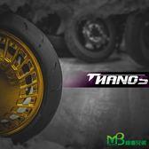 機車兄弟【THANOS薩諾司 SP2 120-70/13 全熱熔輪胎】(GOGORO2)