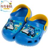 《布布童鞋》POLI救援小英雄波力藍色立體造型兒童布希鞋(15~20公分) [ B8I026B ]