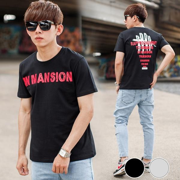 T恤 IN MANSION手繪文字短T【NB1058J】