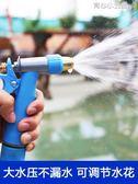 高壓洗車水搶水槍神器家用刷車噴水槍頭澆花噴頭水管軟管套裝工具YYP 育心小賣鋪