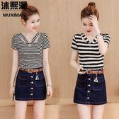 時尚套裝女夏季新款韓版條紋短袖T恤 牛仔半身裙短裙兩件套潮 秘密盒子