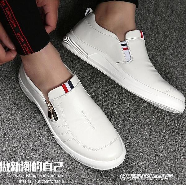 【快出】男鞋套腳真皮內增高小白鞋飛行員休閒鞋英倫百搭皮鞋男