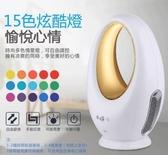 無葉風扇超靜音台式風扇家用電風扇遙控定時風扇 現貨 110V 台灣專用