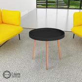 E-home Jafar伽法爾北歐造型小圓几-四色可選黑色