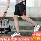 短褲五分褲男夏天褲子男士運動褲潮4寬鬆中...