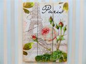 木版畫《WEA3-7》巴黎鐵塔 美式鄉村 牆壁掛畫 壁飾 民宿居家布置【絢寓居家】
