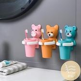 兒童硅膠牙刷牙膏架漱口杯套裝衛生間置物架掛壁式免打孔簡約【白嶼家居】