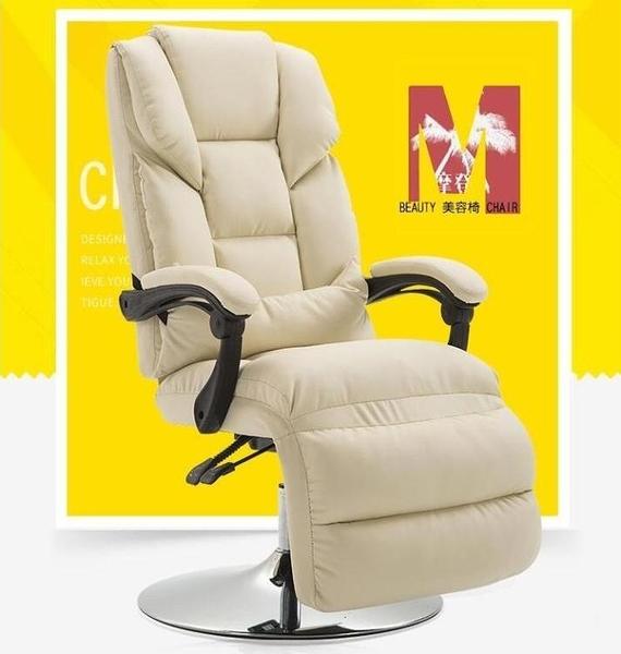 美容椅可躺升降美容面膜體驗椅子紋繡平躺椅電腦椅可躺午休辦公椅 快速出貨