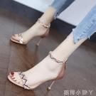 大東她時尚水鑚一字帶涼鞋2021年新款夏氣質露趾細跟高跟鞋仙女風 蘿莉新品