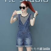 牛仔背帶褲女夏2019新款寬鬆正韓高腰褲子闊腿短褲兩件套套裝女潮