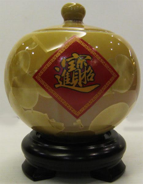 迷你聚寶盆3.5inch 圓滿甕 聚寶罐 結晶釉瓷器