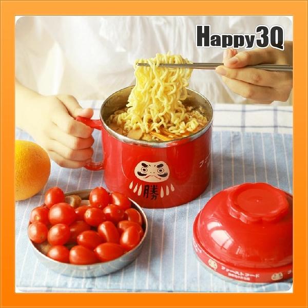 不銹鋼泡麵碗便當盒飯盒容量加大附蓋子隔熱手柄手拿碗學生族-不倒翁【AAA3755】預購