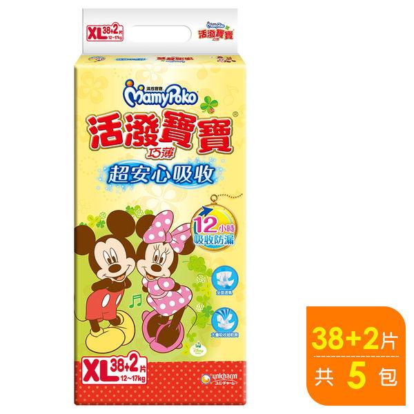 滿意寶寶 活潑寶寶 紙尿褲 箱購 XL (38+2片x5包/箱購)