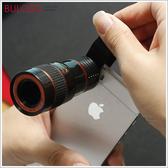 《不囉唆》手機鏡頭 8X(LQ007)望遠鏡 平板/通用/鏡頭/自拍/夾式(可挑色/款)【TML12BL】