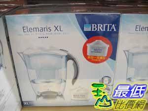 %[玉山最低比價網] COSCO BRITA ELEMARIS XL系列 德國科技濾水器 3.5公升 適用新款濾心 C83599 $1639