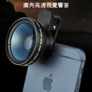 4.5倍光學玻璃金屬製手機微距鏡頭/廣角鏡頭