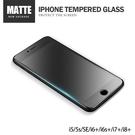 磨砂鋼化玻璃膜 蘋果 i5/5S/SE/...