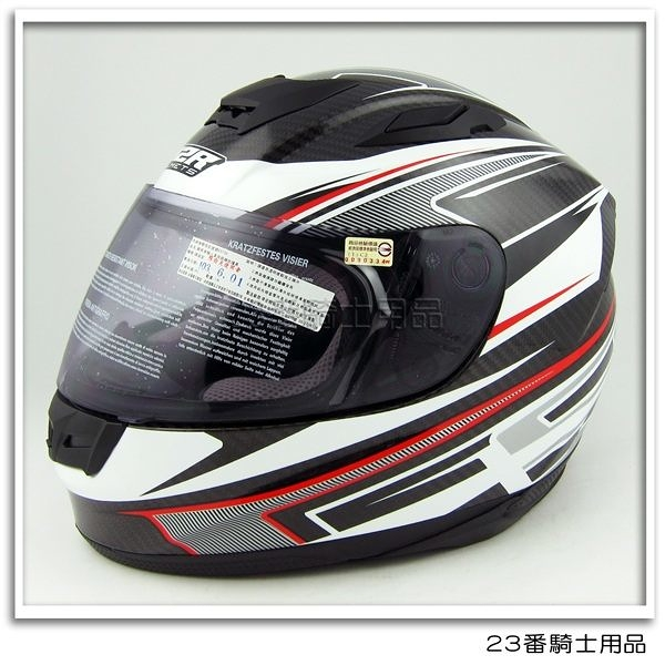 【M2R XR-3 XR3 CARBON 卡夢 彩繪款 碳纖維 全碳纖紋 全罩 安全帽】超輕量、免運費