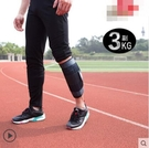 T-負重裝備跑步沙袋綁腿鉛塊訓練運動包綁手腳部健身