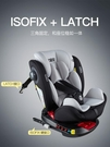 安全座椅 安全座椅汽車用0-4-3-12...