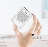 擴音器 教師專用小蜜蜂麥克風無線上課便攜式話筒播放喊話器戶外大功率導游講課教學