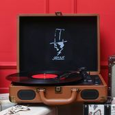 留聲機 黑膠機留聲機復古 客廳 歐式手提便攜黑膠唱片機電唱機老唱機帶U盤收音-凡屋
