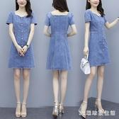 休閒洋裝牛仔裙連身裙2020年夏天新款小個短裙夏季洋氣矮個子裙子 LR24684『3C環球數位館』