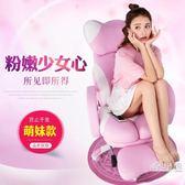 女生主播椅舒適時尚粉色電腦椅家用游戲椅直播椅子可愛升降轉椅