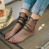 女短襪漁網襪夏季性感蕾絲黑色襪子超薄鏤空透明甜美少女百搭絲襪【道禾生活館】