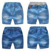 寶寶牛仔短褲 夏裝新款男童童裝兒童松緊腰潮中褲子kz-a136 沸點奇跡