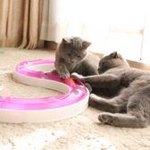 貓軌道玩瘋了款寵物DIY玩具貓咪智力玩具 綠光森林