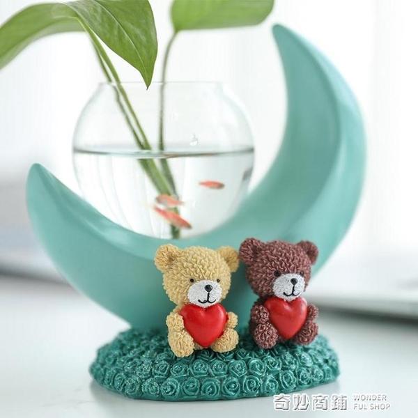 綠蘿水培玻璃透明花瓶銅錢草容器花盆插花裝飾器皿卡通北歐風擺件 全館免運