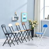 折疊椅子家用餐椅凳子靠背椅培訓椅學生宿舍椅簡約電腦椅折疊圓凳【米拉生活館】JY