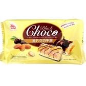 義美 巧克力千層派 黑巧克力 98g