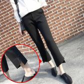 大尺碼褲子 超大碼200斤寬松微喇西裝褲九分褲學生闊腿休閒褲