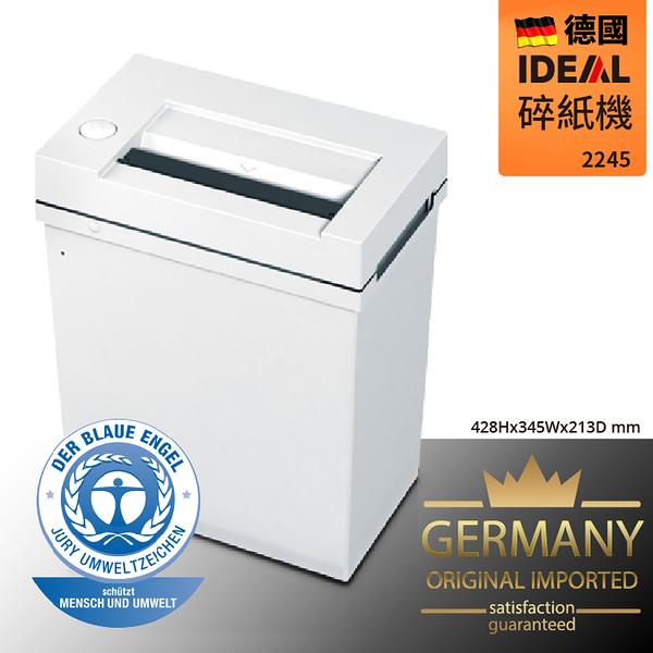 (事務用品)德國製 IDEAL 2245 短條碎紙機 3x25mm (銷毀/事務機/光碟/保密/文件/資料/檔案/迴紋針/合約)