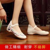 繡花鞋漢服鞋老北京繡花鞋女漢服舞蹈民族風女鞋媽媽牛筋底內增高學生鞋 貝芙莉