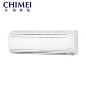 [CHIMEI 奇美]白金系列 6-7坪 定頻冷專一對一分離式冷氣 RB-S41CW1/RC-S41CW1