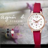 【人文行旅】Agnes b. | 法國簡約雅痞 FCSK956 簡約時尚腕錶