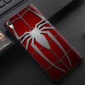 [文創客製化] Sony Xperia XA XA1 Ultra F3115 F3215 G3125 G3212 G3226 手機殼 186 復仇者聯盟 蜘蛛人