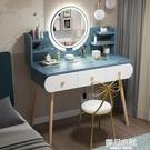 梳妝台臥室現代簡約小型化妝台收納櫃一體網紅ins風北歐簡約桌子 ATF 夢幻小鎮