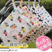 卡通印花單層拉鍊防水尿布袋 嬰兒尿片收納袋