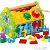 寶寶早教玩具1-3三周歲2-4開發益智力啟蒙男孩女幼兒童木制質積木-Ifashion IGO