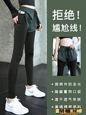 假兩件瑜伽褲 健身褲女高腰提臀彈力緊身跑步假兩件運動褲夏季外穿專業瑜伽褲女3C 618購物