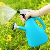 澆花神器家用室內懶人園藝多功能手壓式小型噴霧瓶灑水澆花噴壺